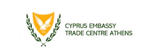 Πελατολόγιο Belma - Κυπριακό Εμπορικό Κέντρο Αθηνών