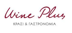 Πελατολόγιο Belma - Wine Plus