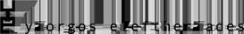Πελατολόγιο Belma - Yiorgos Eleftheriades